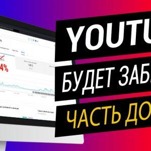 Новые налоги с авторских выплат от YouTube. Как не платить 24% авторам, проживающим за пределами США